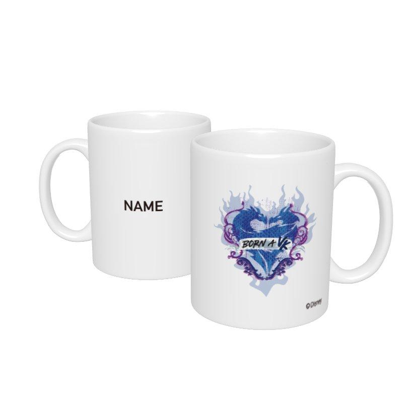 【D-Made】名入れマグカップ  ディセンダント3