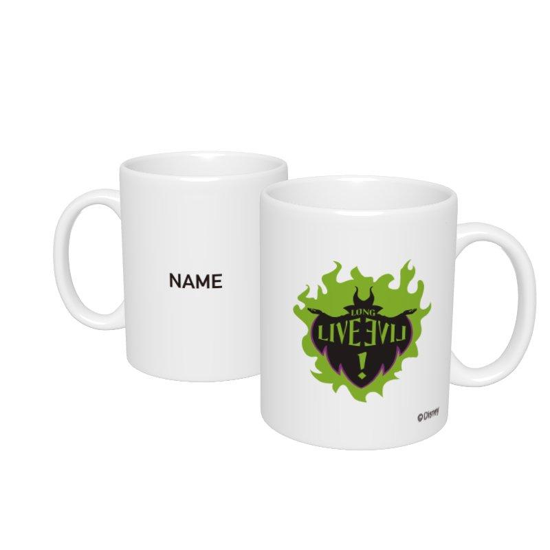 【D-Made】名入れマグカップ  ディセンダント