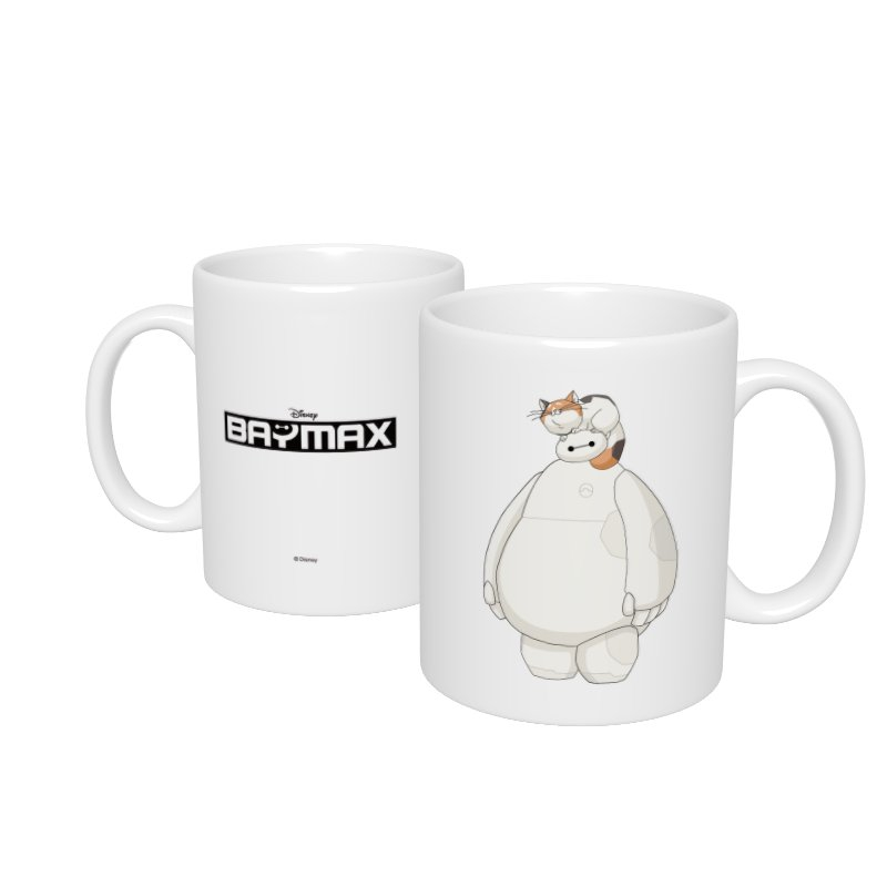 【D-Made】マグカップ  ベイマックス ベイマックス&モチ