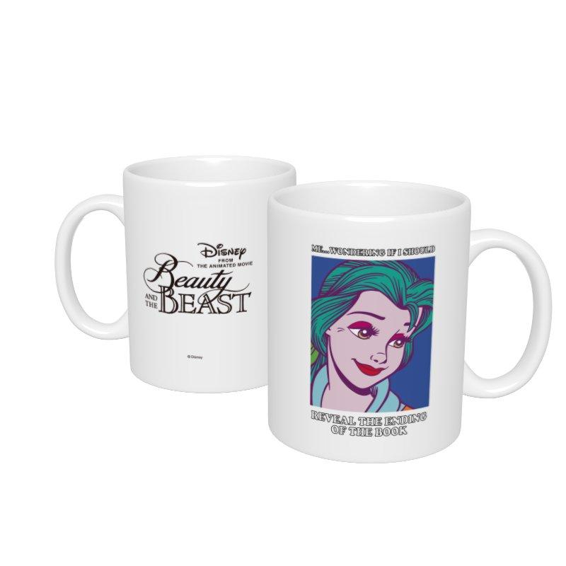 【D-Made】マグカップ  美女と野獣 ベル