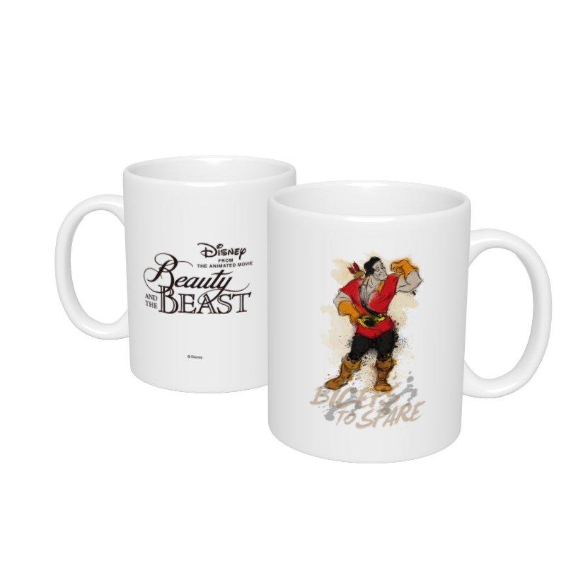 【D-Made】マグカップ  美女と野獣 ガストン