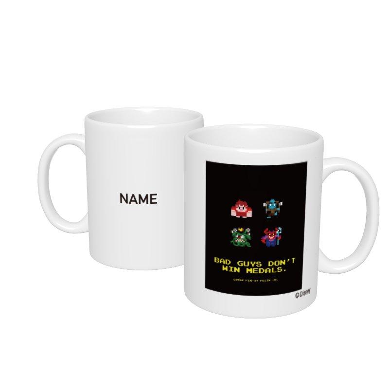 【D-Made】名入れマグカップ  シュガー・ラッシュ