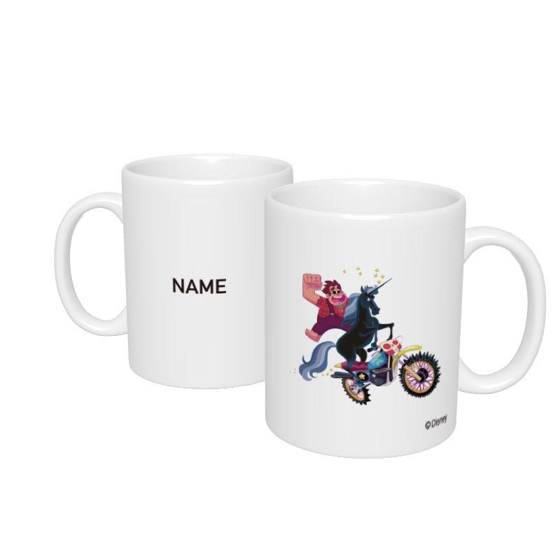 【D-Made】名入れマグカップ  シュガー・ラッシュ:オンライン ラルフ