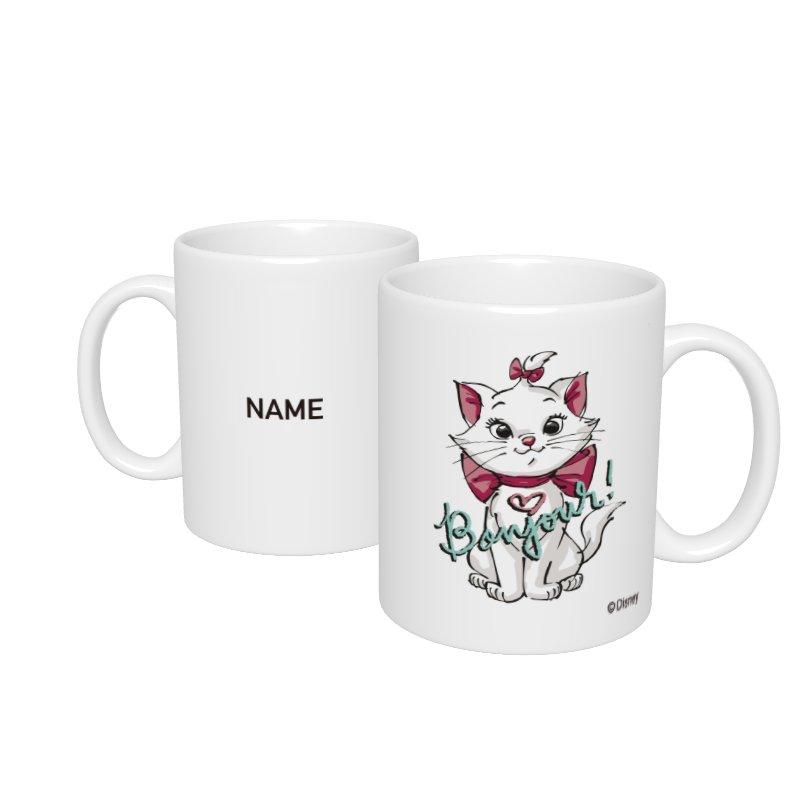 【D-Made】名入れマグカップ  おしゃれキャット マリー