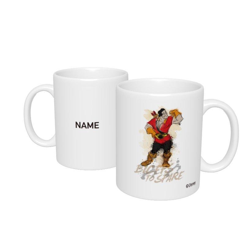 【D-Made】名入れマグカップ  美女と野獣 ガストン