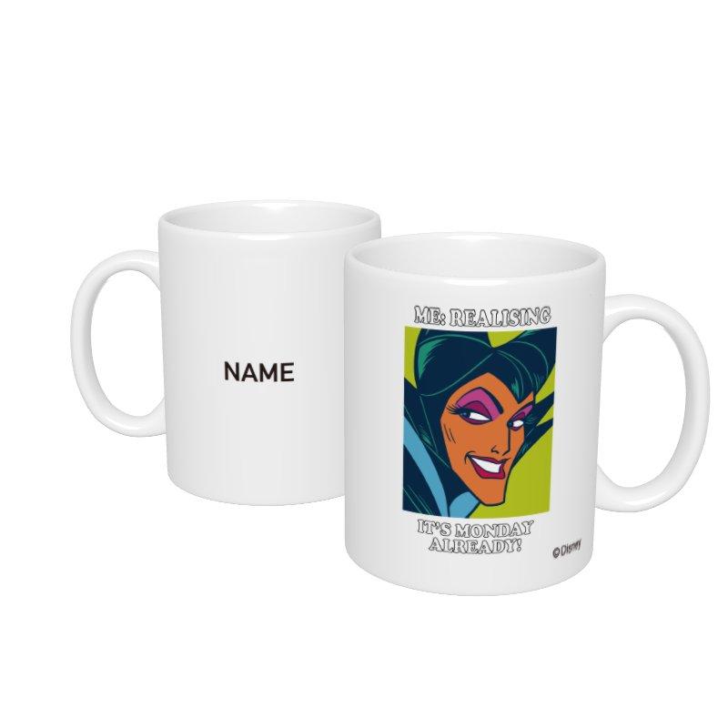 【D-Made】名入れマグカップ  眠れる森の美女 マレフィセント