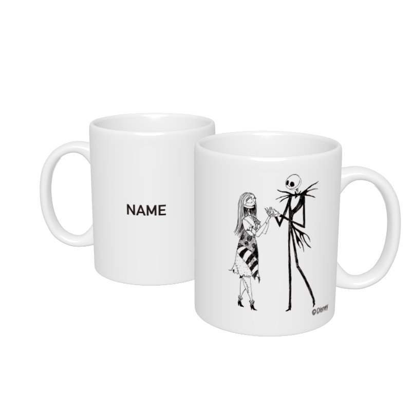 【D-Made】名入れマグカップ  ティム・バートン ナイトメアー・ビフォア・クリスマス ジャック・スケリントン&サリー