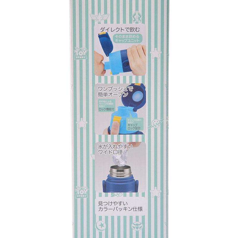 ウッディ&バズ・ライトイヤー ステンレスボトル ロゴ