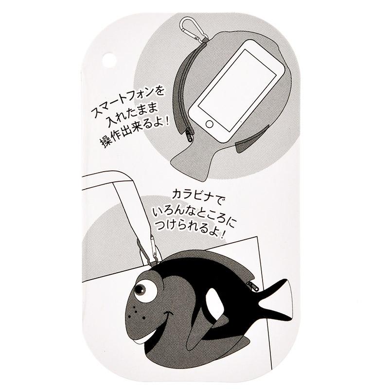 モバイルポーチ ドリー ファインディング・ドリー