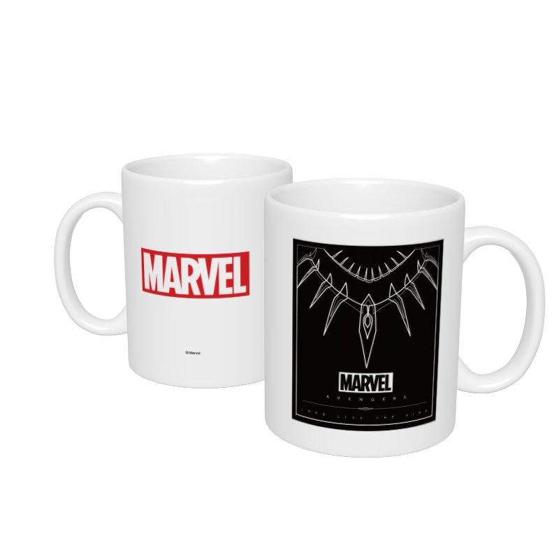 【D-Made】マグカップ  MARVEL ブラックパンサー