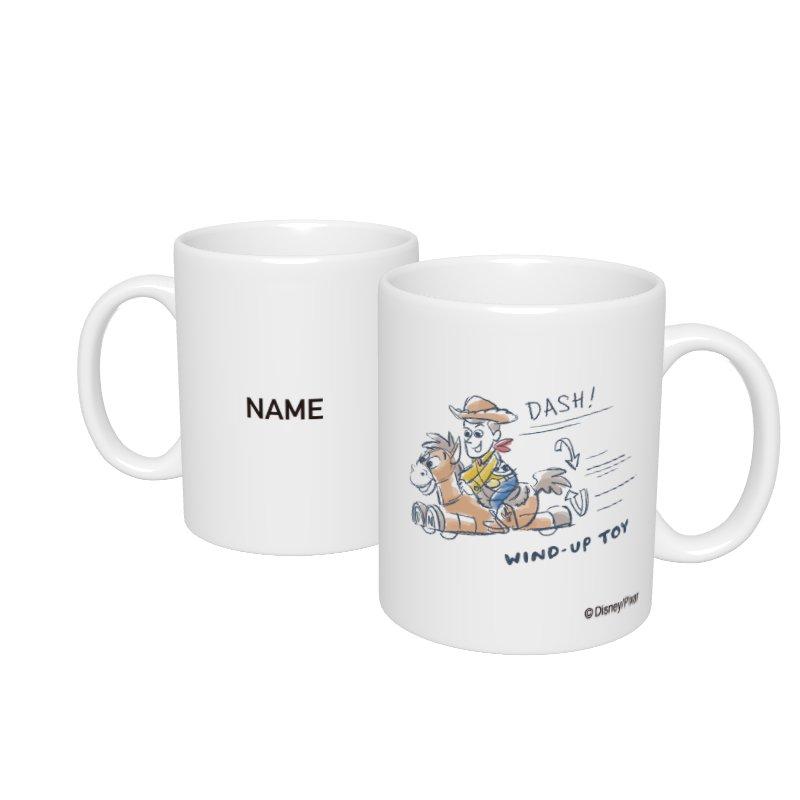 【D-Made】名入れマグカップ  トイ・ストーリー ウッディ&ブルズアイ