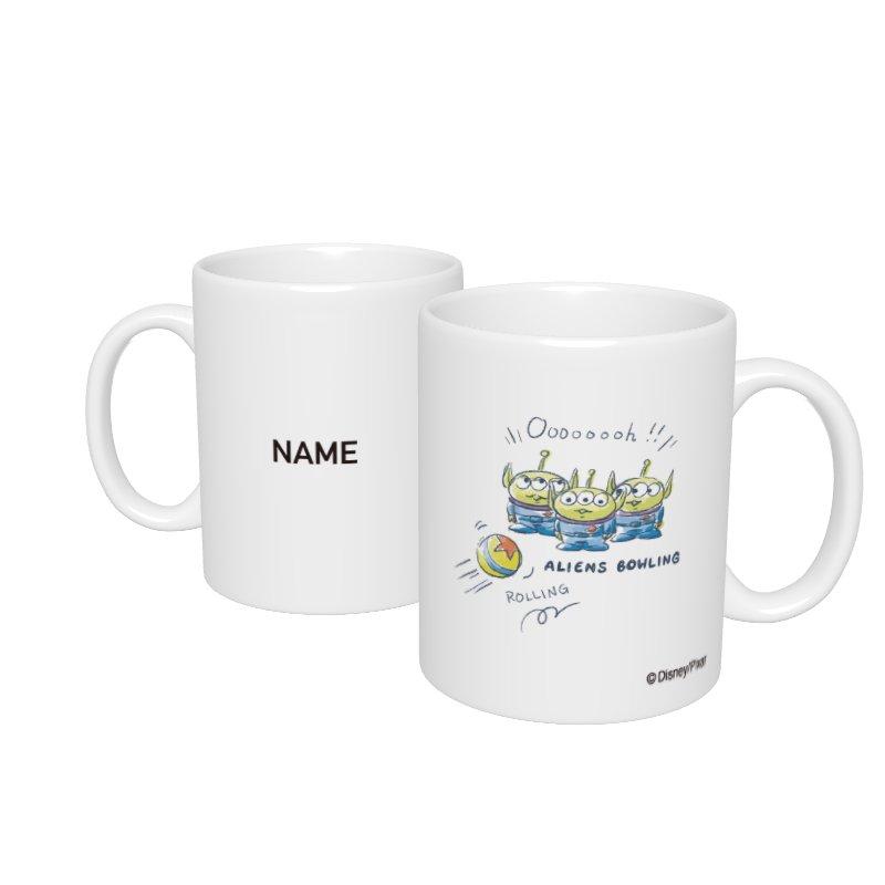 【D-Made】名入れマグカップ  トイ・ストーリー エイリアン