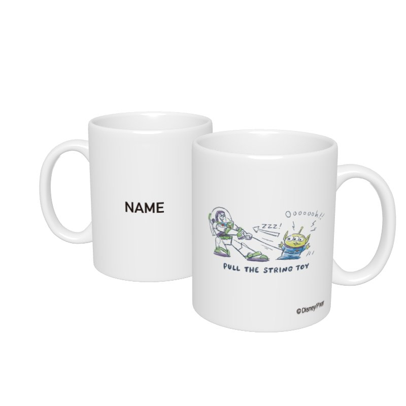 【D-Made】名入れマグカップ  トイ・ストーリー バズ・ライトイヤー&エイリアン