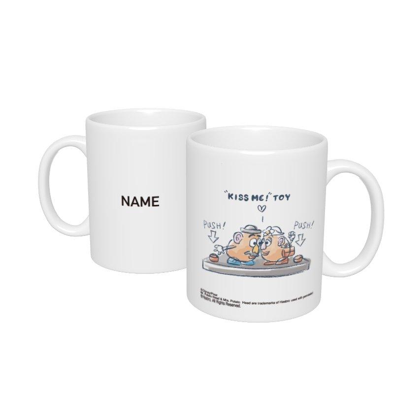 【D-Made】名入れマグカップ  トイ・ストーリー ミスター・ポテトヘッド&ミセス・ポテトヘッド