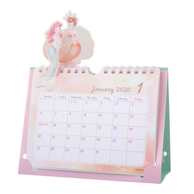 アリエル シスター 卓上カレンダー 2020 ポップアップ