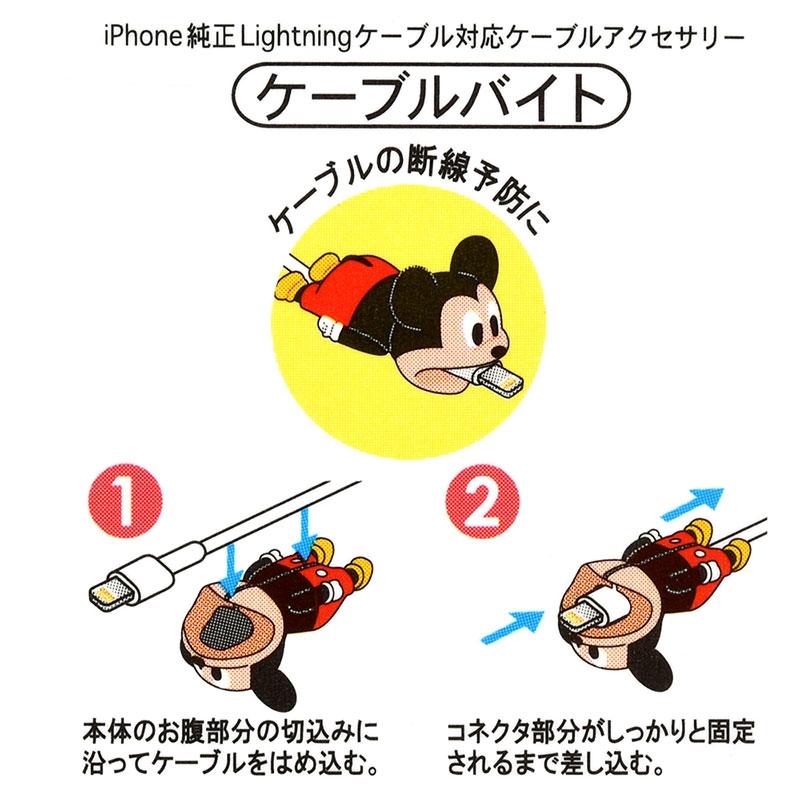ケーブルバイト iPhone専用 チップ