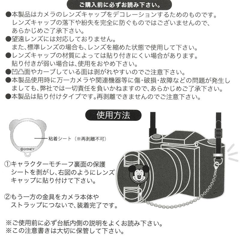リトル・グリーン・メン/エイリアン レンズキャップストラップ アルファベットブロック
