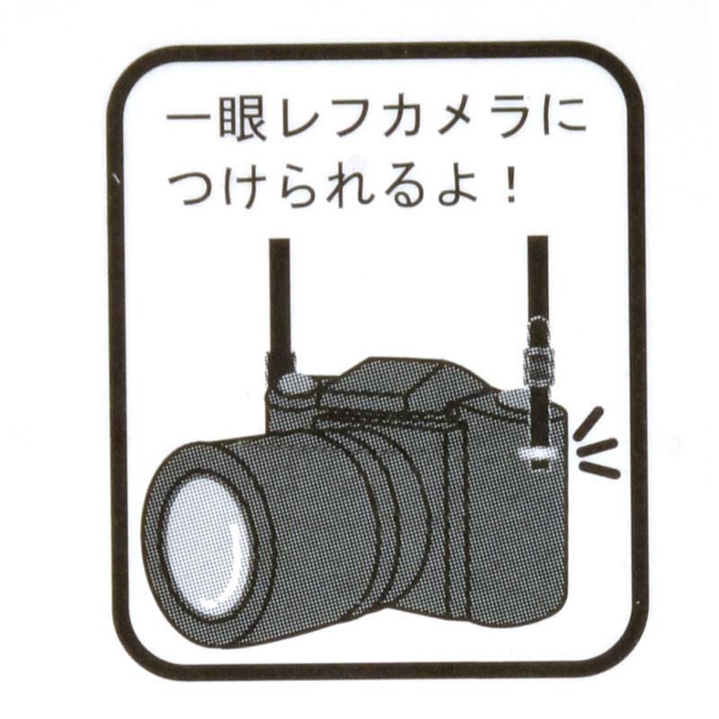 ウッディ カメラストラップ ボディ