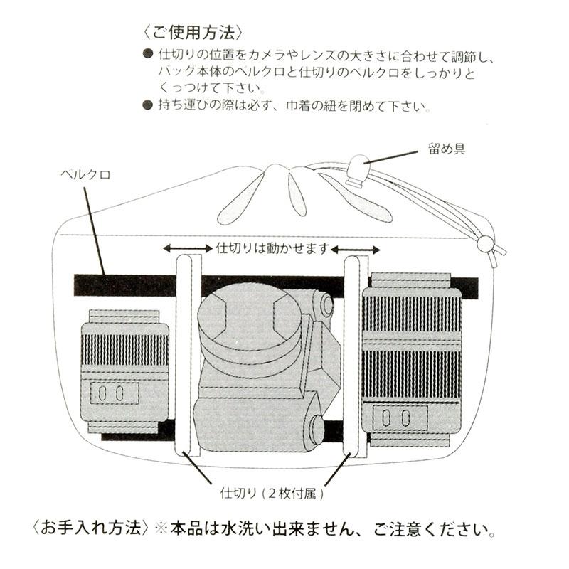 トイ・ストーリー インナーバッグ カメラ用 サニーサイド