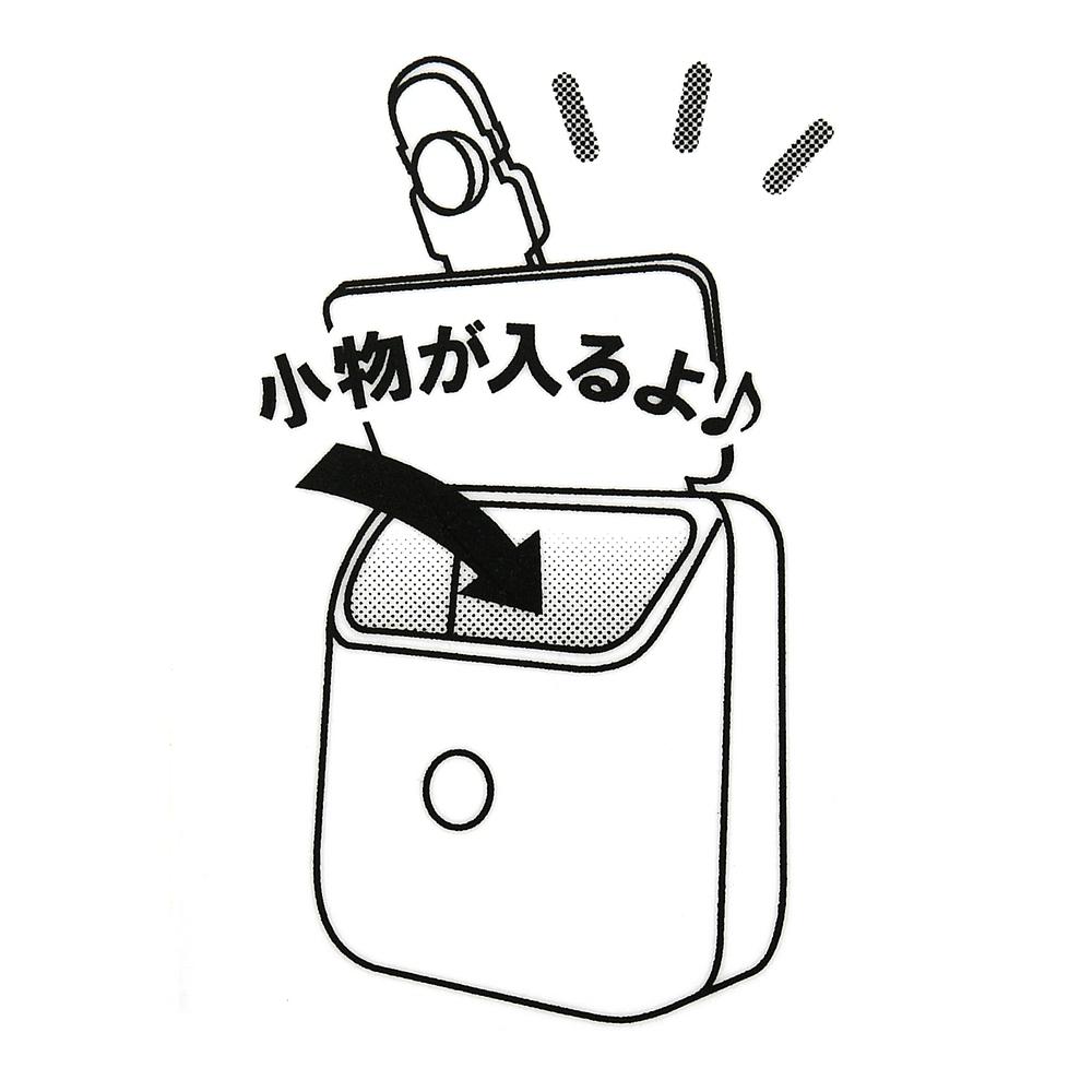 ロッツォ キーホルダー・キーチェーン シリコンバッグ