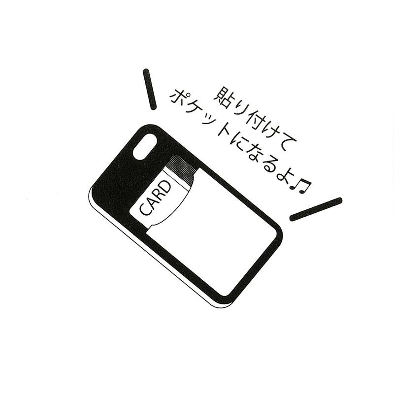 リトル・グリーン・メン/エイリアン モバイルポケット
