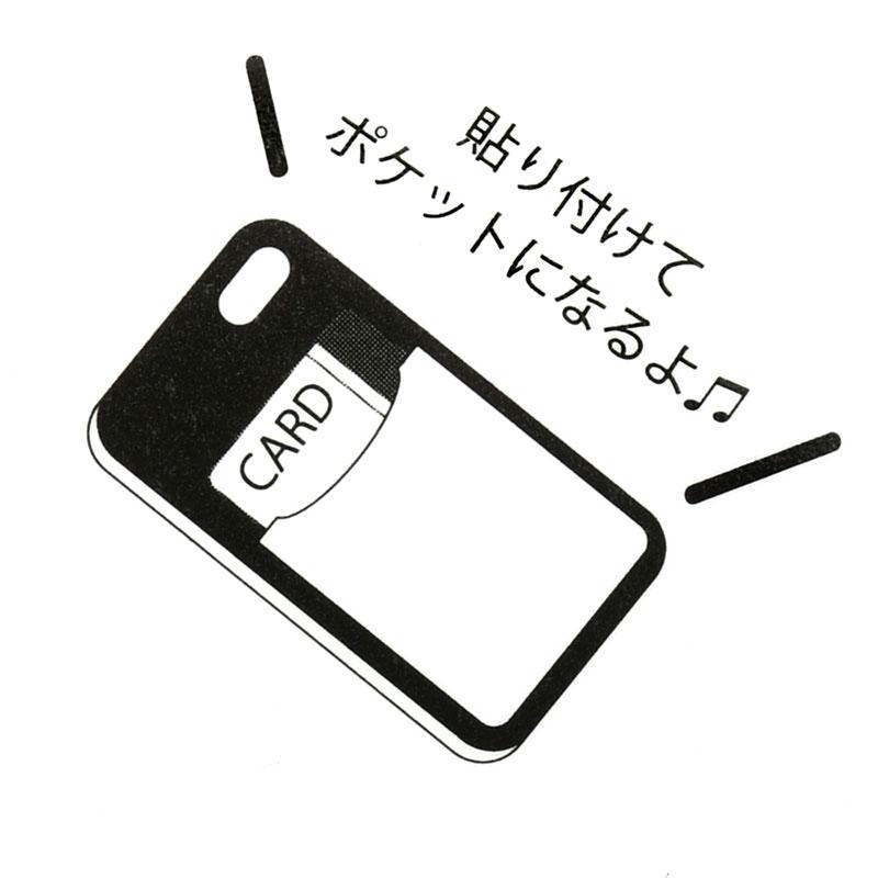 ミニー モバイルポケット