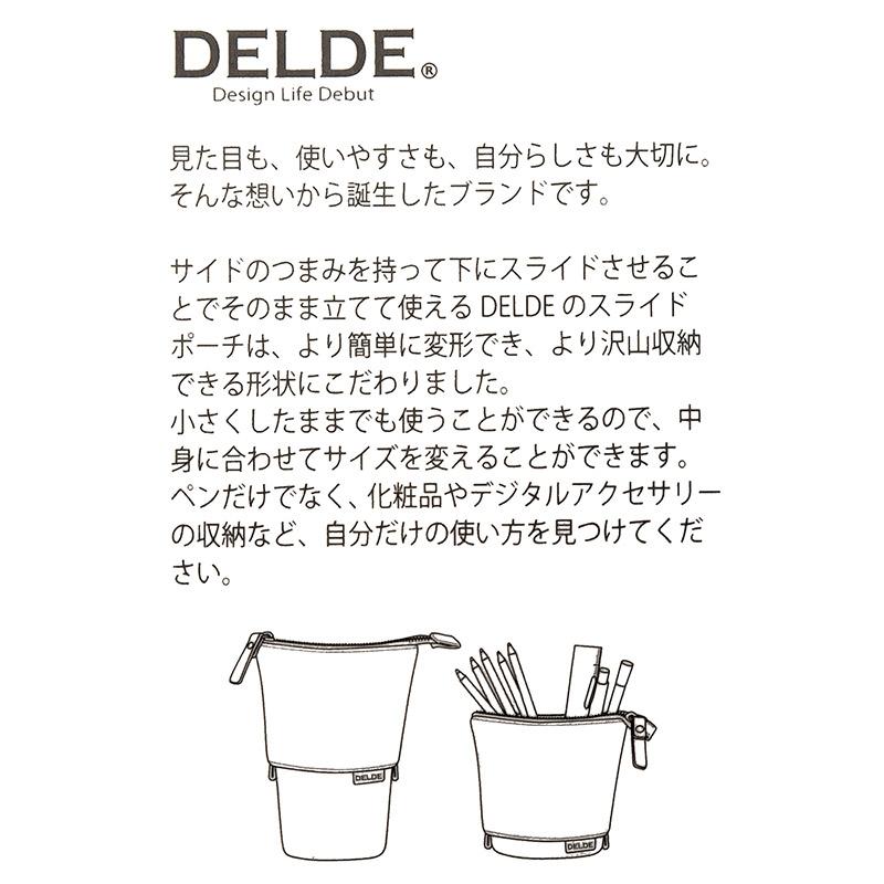 筆箱・ペンケース ペンスタンド チップ&デール DELDE