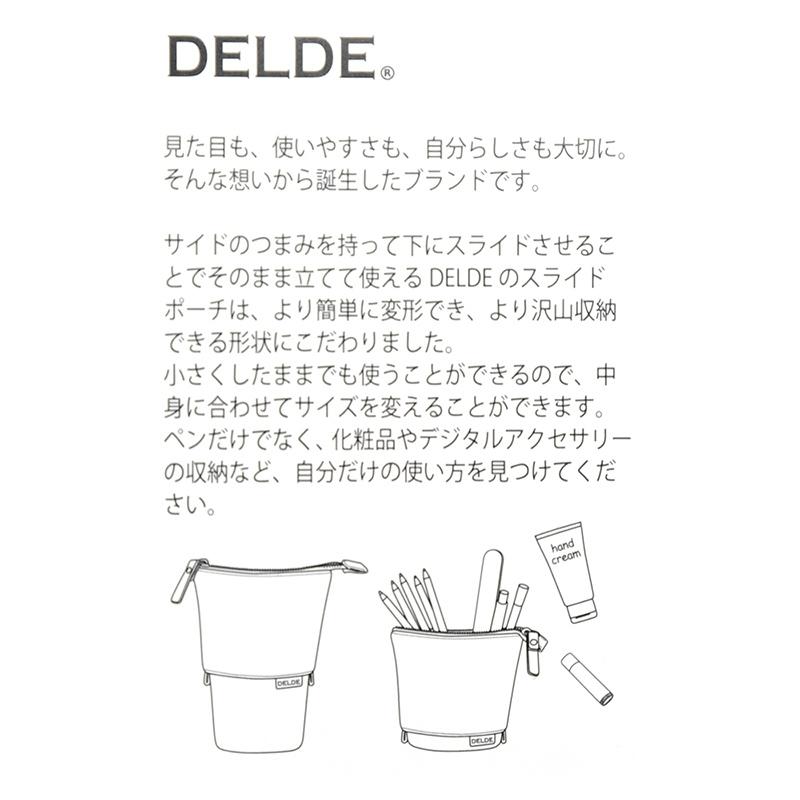 ドナルド 筆箱・ペンケース ペンスタンド DELDE デニム