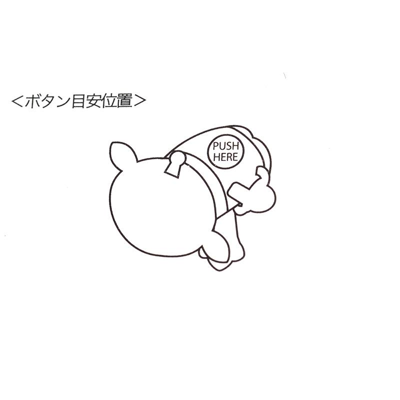 メジャー リトル・グリーン・メン/エイリアン ぬいぐるみ風 エクササイズ