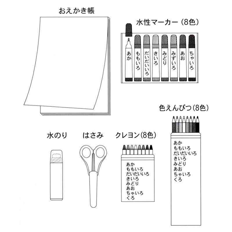 カーズ/クロスロード ステーショナリーセット バッグ入り ネーム
