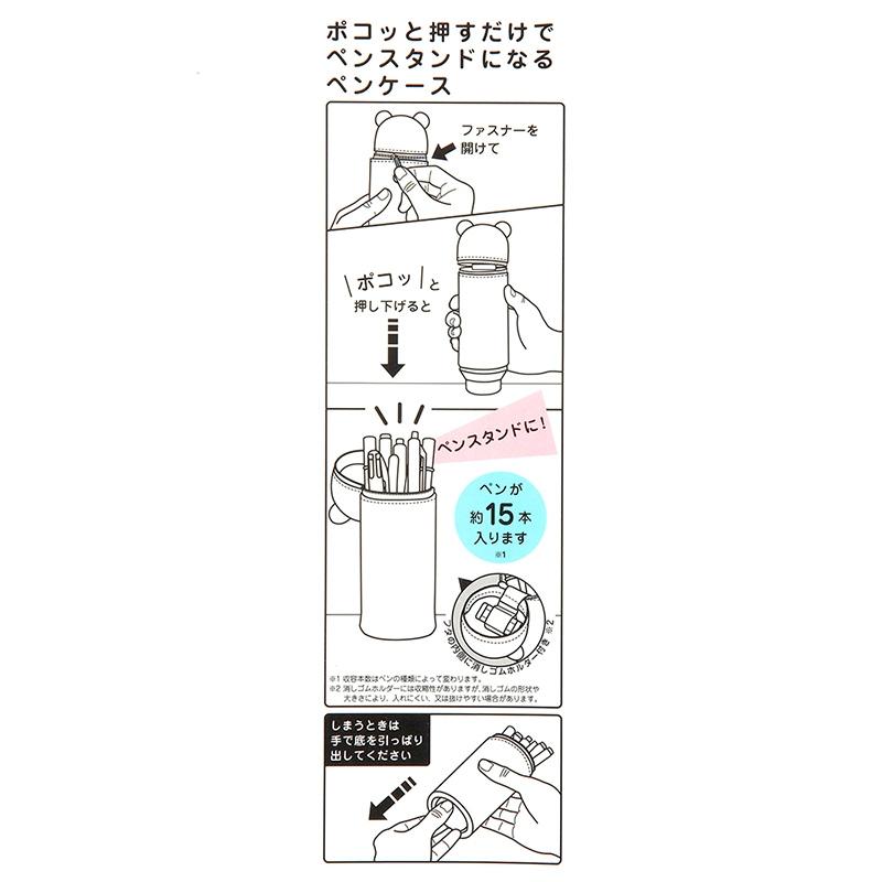 筆箱・ペンケース ペンスタンド ドナルド
