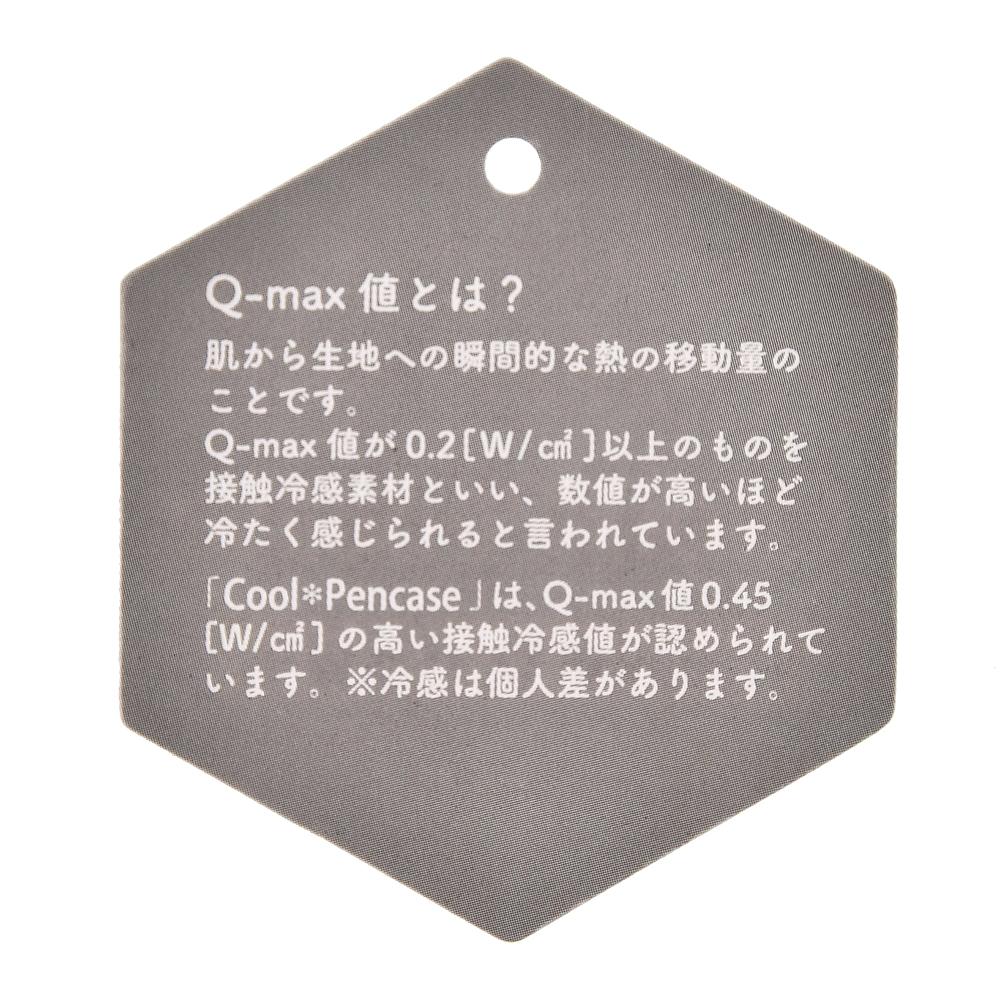 プーさん 筆箱・ペンケース Cool Stationery