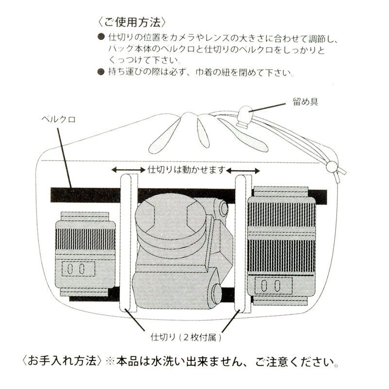 トイ・ストーリー インナーバッグ カメラ用 Sebastian Masuda