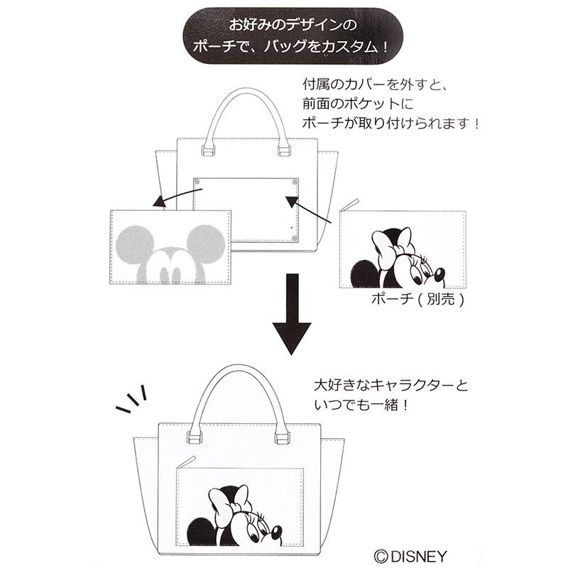 【アウトレット】シンデレラ ポーチ メタル フラット Favorite Story