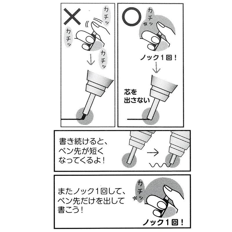 ミッキー オレンズ0.5 シャープペン メタルグリップ Close-up