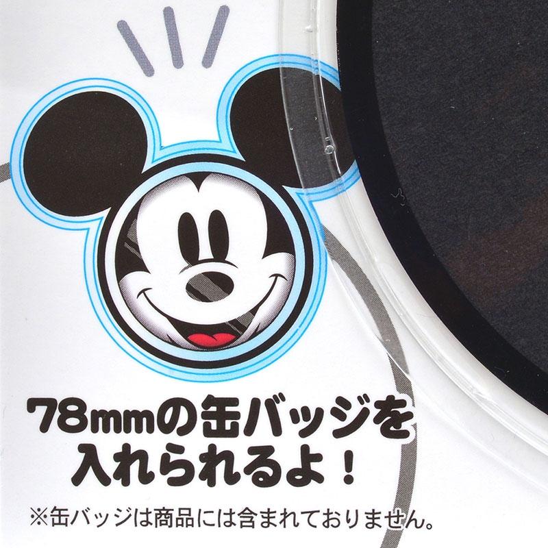 ミッキー 缶バッジカバー 78mm用 アイコン