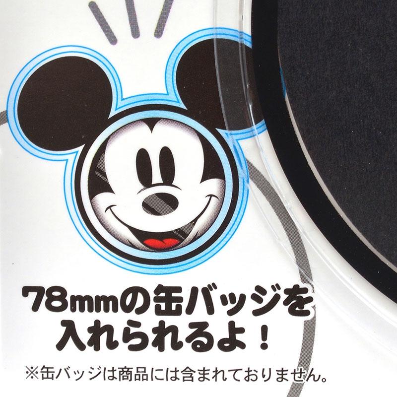ミニー 缶バッジカバー 78mm用 アイコン
