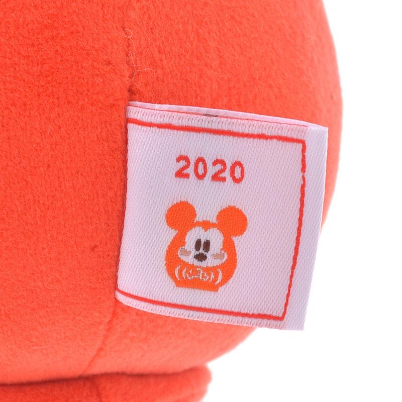 チップ ぬいぐるみ Eto Disney 2020