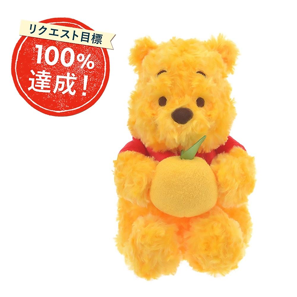 プーさん ぬいぐるみ(S) Yuzu Pooh