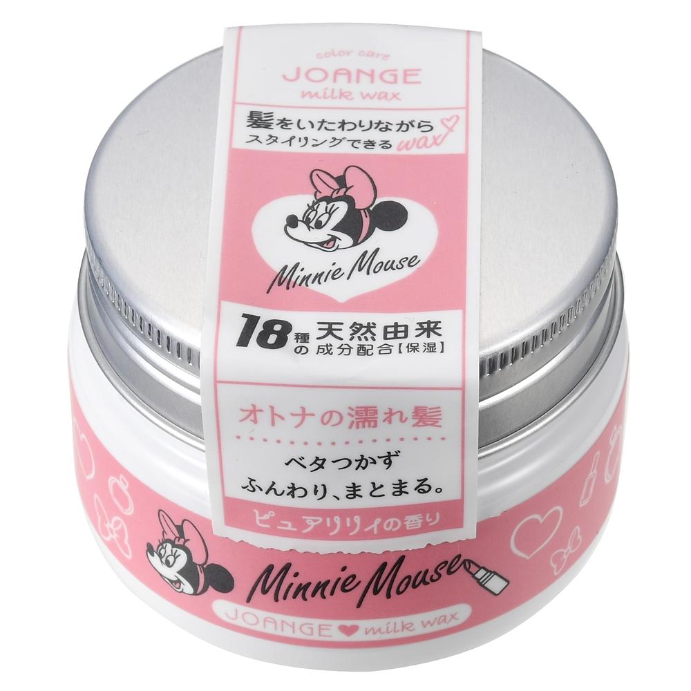 【JOANGE】ミニー カラーケア ミルクワックス Hair Cosme