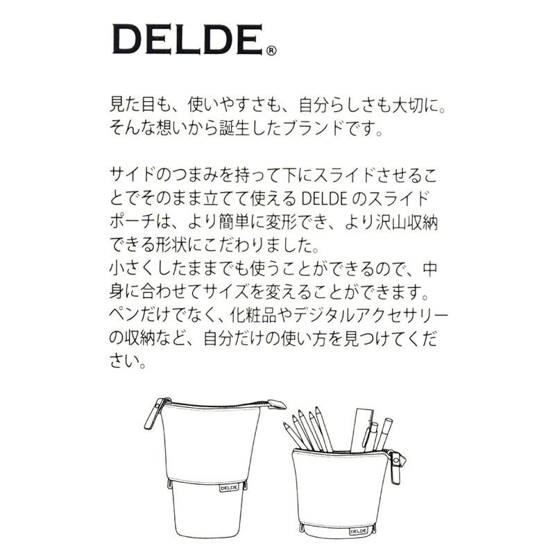 ミニー 筆箱・ペンケース ペンスタンド DELDE Close-up