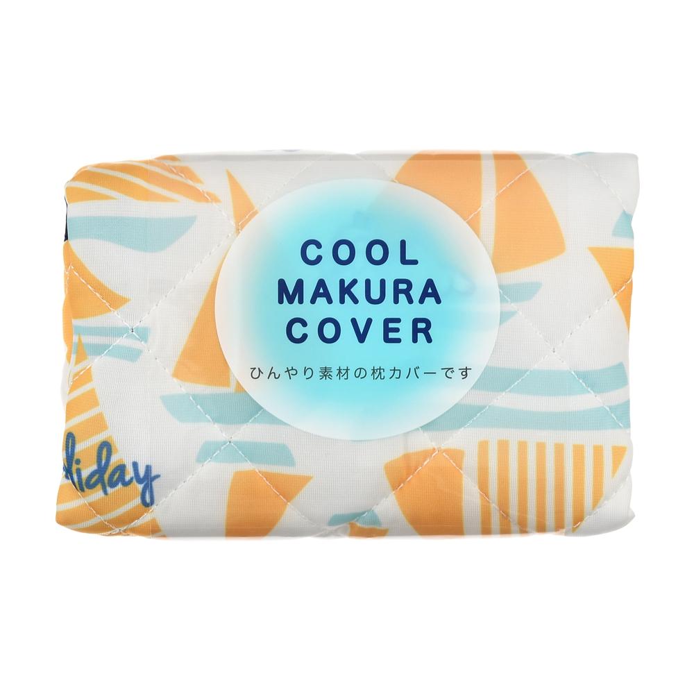 チップ&デール 枕パッド Cool Enjoy Summer