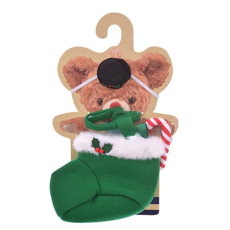 【アウトレット】ユニベアシティ ぬいぐるみ専用コスチューム クリスマス ニット 靴下 ボーイ