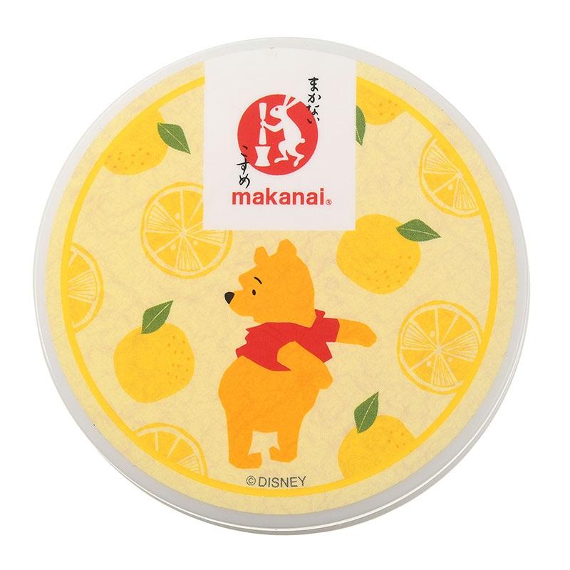 【まかないこすめ】プーさん ハンドクリーム 柚子はちみつ