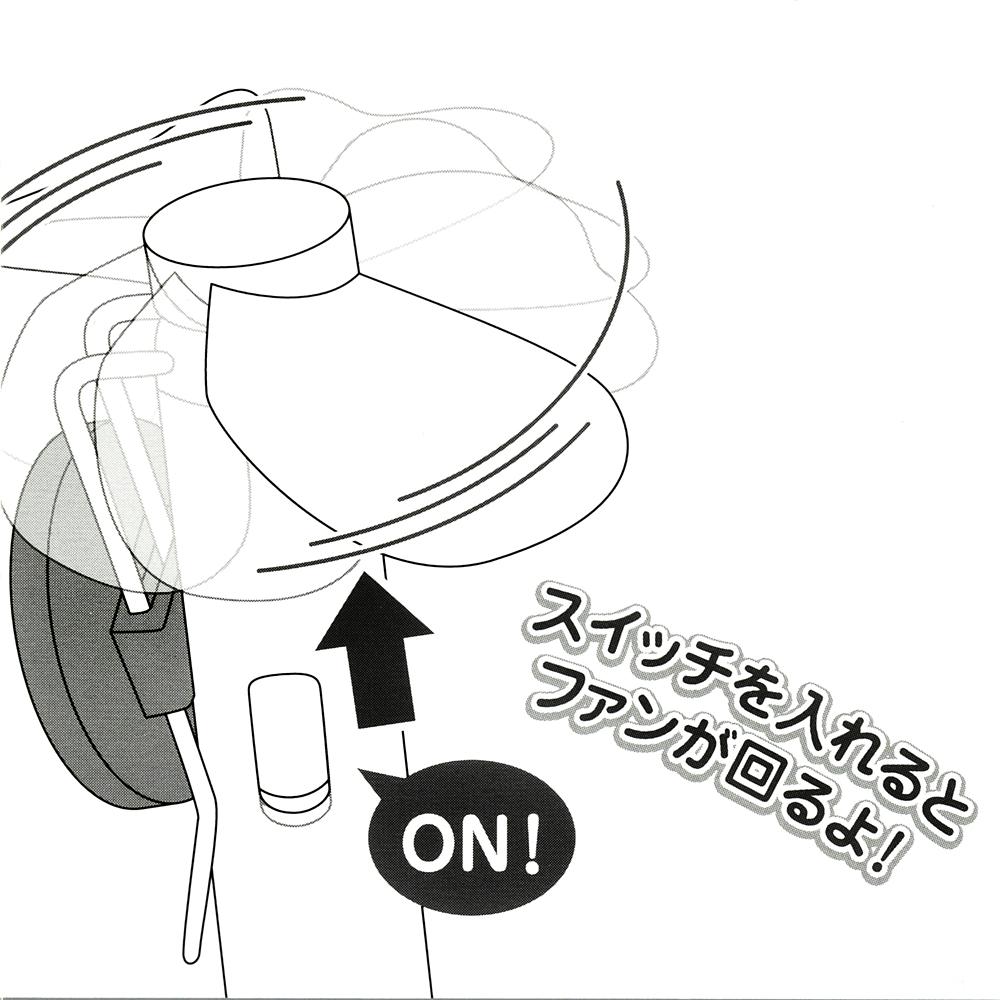 【アウトレット】スティッチ ボールペン 扇風機機能 Cool Stationery