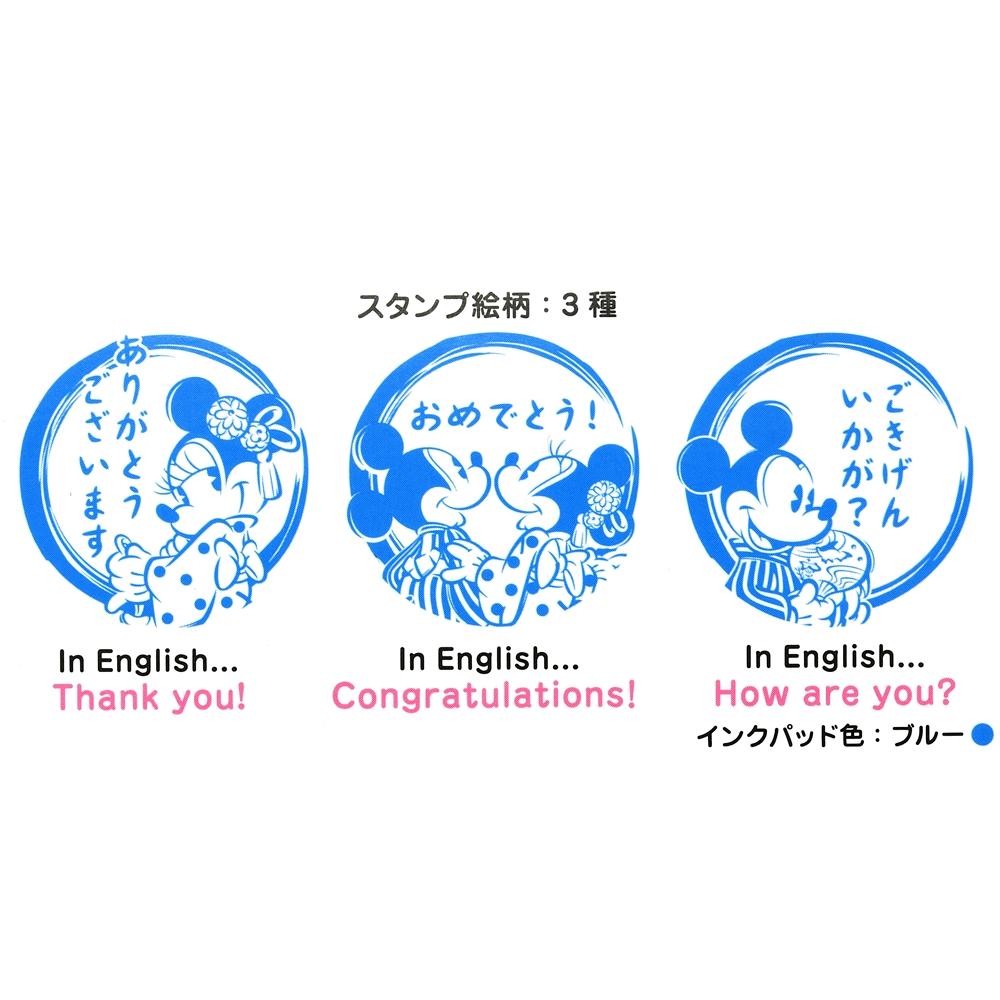 ミッキー&ミニー スタンプ セット Japan Culture
