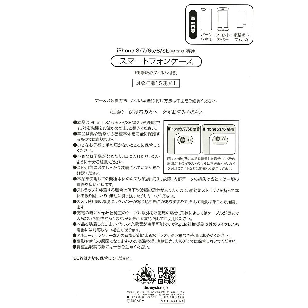 【IJOY】アリエル、フランダー、セバスチャン iPhone 6/6s/7/8/SE(第2世代)用スマホケース・カバー CLEAR プリンセスダンス