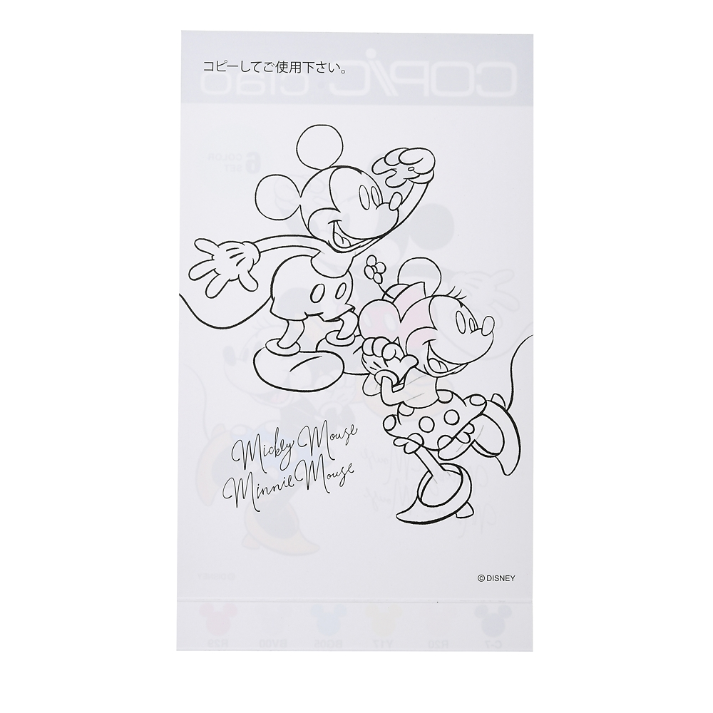 ミッキー&フレンズ コピックチャオ