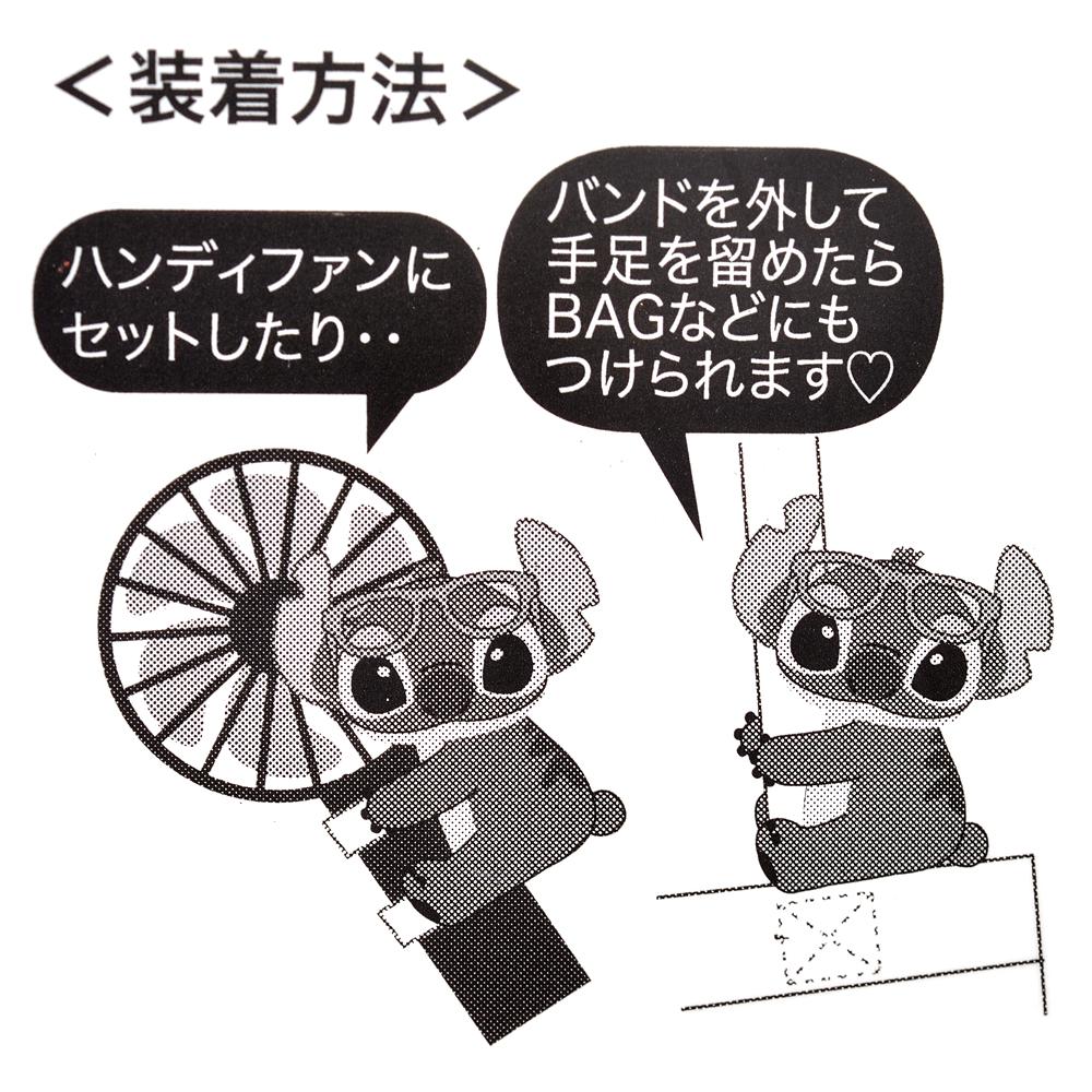 リトル・グリーン・メン/エイリアン ハンディファンマスコット 2WAY ネックストラップ付き