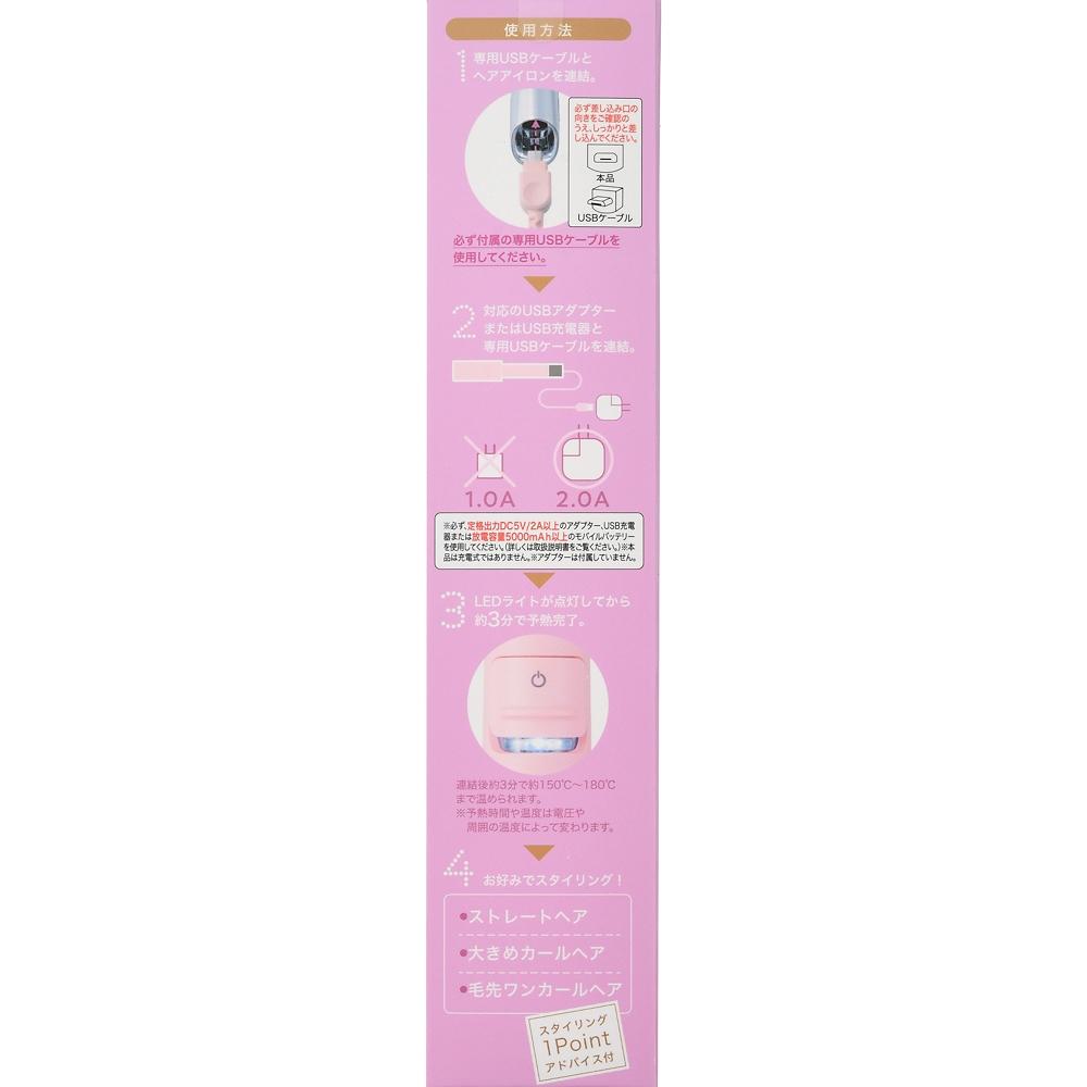 【Easy Styler】ミニー ヘアアイロン USB SUGAR IRON VOLUME Hair Cosme